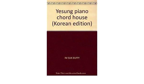 Yesung Piano Chord House Korean Edition 9788973881451 Amazon