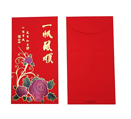 Pinber Chinese Spring Festival Red Envelopes Laisee Hongbao for New Year Lucky and Happiness, Pack of 23 pcs (PRM13)