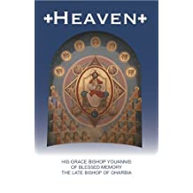 Heaven: An Orthodox Christian Perspective