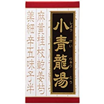 Amazon   【第2類医薬品】「クラ...