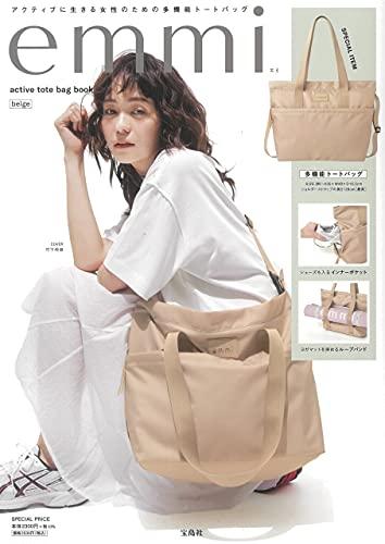 emmi active tote bag book beige 画像 A
