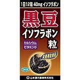 山本漢方(ヤマモトカンポウ) 山本漢方製薬 黒豆イソフラボン粒