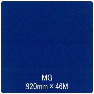 反射シート MG 920mm×46M ブルー