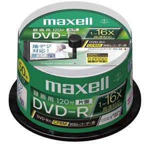Amazon | maxell 録画用 CPRM対...