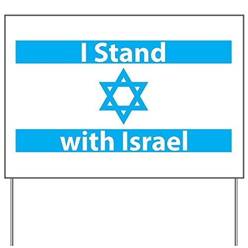 CafePress - I Stand with Israel - Flag Yard Sign - Yard Sign