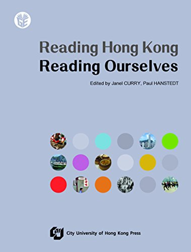 Reading Hong Kong, Reading Ourselves (Gateway Education Series)