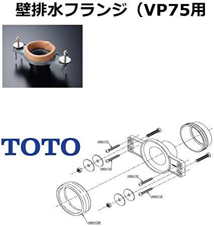 TOTO 腰掛便器用壁フランジ(VP75用) HP551VPR