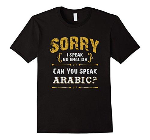 Men's Arab Learning English T Shirt Can You Speak Arabic ...