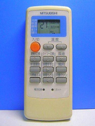 電機 エアコンリモコン MP051