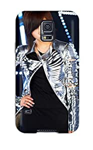 Galaxy S5 Case Cover Minzy Ne Case - Eco-friendly Packaging