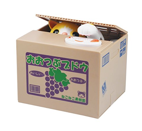 Unique Toys And Gadgets : Itazura coin bank unique gadgets toys stealing money
