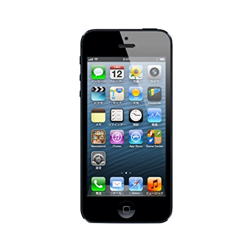 iPhone 5 au