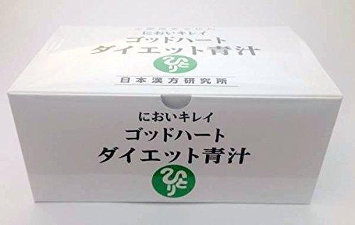 銀座まるかんゴッドハートダイエット青汁