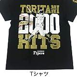 阪神 鳥谷敬 2000本安打 達成記念 Mサイズ Tシャツ 球場 限定 グッズ 応援 2000本