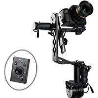 Movo Photo MGB-5 Aluminum Motorized 360° Pan / Tilt Gimbal Head for Tripods & Jibs - Supports Cameras up to 11 LBS
