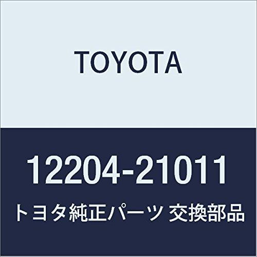 Toyota 12204-21011, PCV Valve