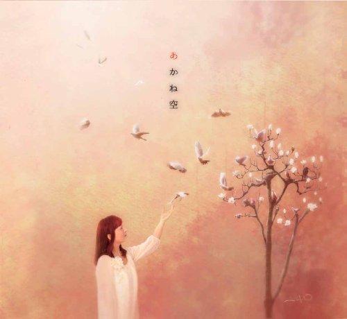 Rena - Akanezora [Japan CD] TRUS-8