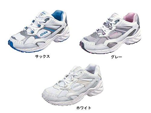 志す語慈悲ムーンスター シューズ レディース ADVAN2000-L23 23.0 ホワイト