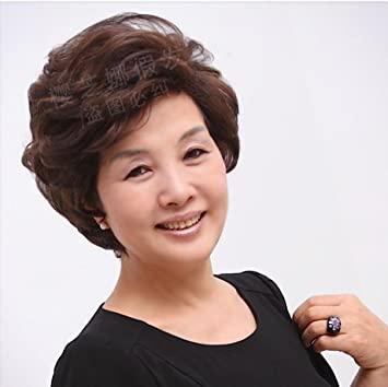 Amazon Com 17 New Women Girls Female Short Hair Wig Super Mom