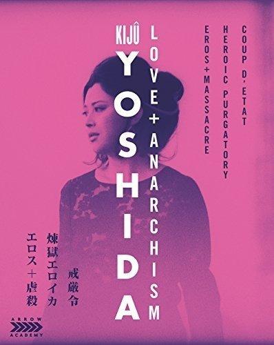 (Kiju Yoshida: Love + Anarchism (includes Eros + Massacre, Heroic Purgatory and Coup d'etat) (7-Disc Limited Edition) [Blu-ray])