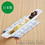 Tableware East (Ristorante Series) Long Rectangular Appetizer Plate (15 inches /40 cm) Made in Japan