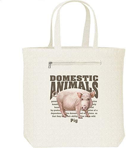 エムワイディエス(MYDS) ブタ(豚)<飼育動物・家畜/キャンバス トートバッグ・ファスナー ポケット付