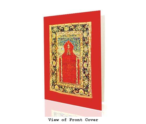 Price comparison product image Islamic Prayer Rug. Box of 10 Ramadan & Eid Mubarak Greeting Cards. Special Metallic Paper with an Iridescent Pearl Finish