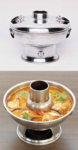 12 inch Thai Aluminum Hotpot (serves up to 10) by Wok Shop