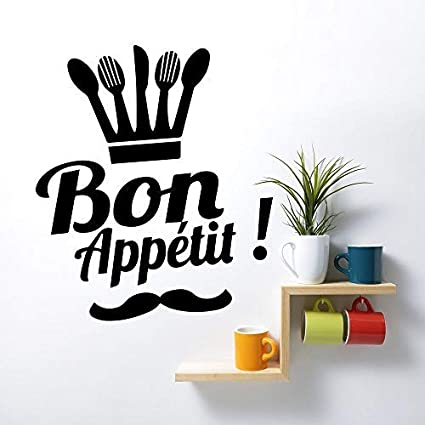 "Transfer Vinyl. Tattoo Decal Kitchen Wall Quote /""Bon Appétit/"" Wall Sticker"