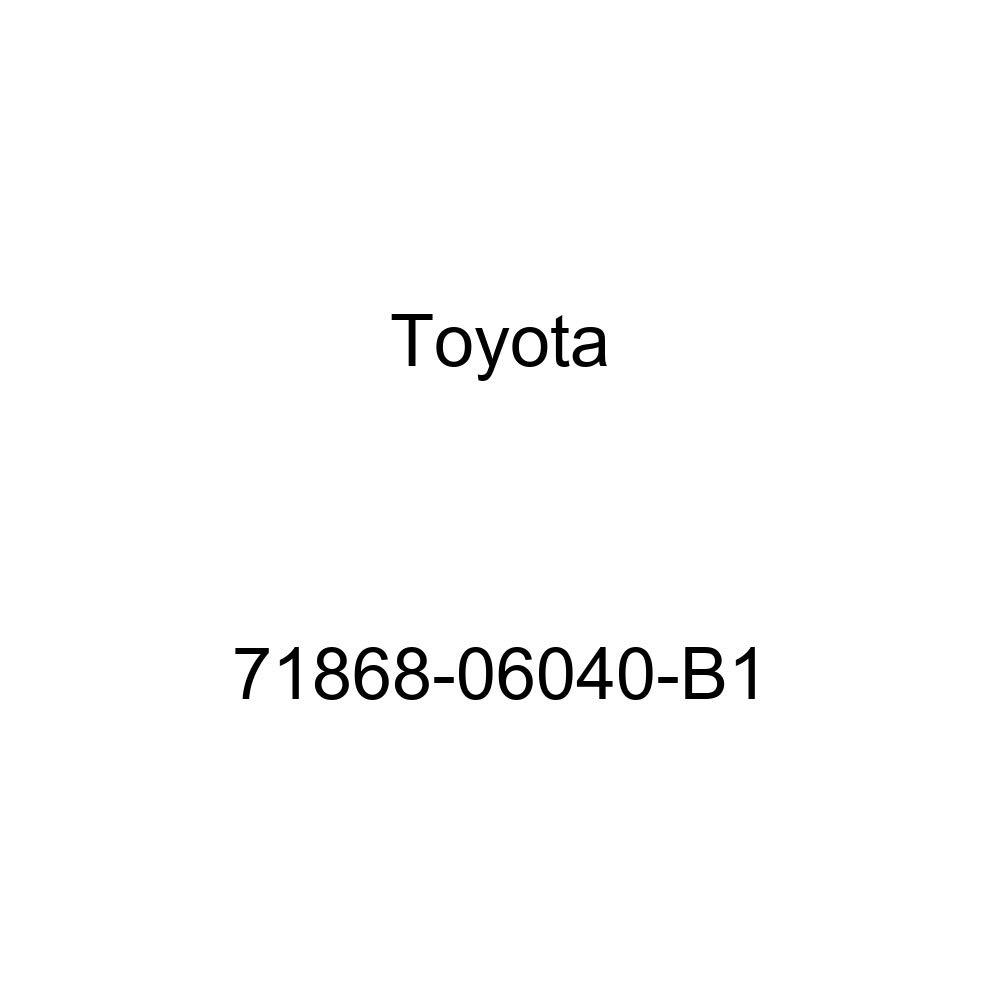 TOYOTA Genuine 71868-06040-B1 Seat Cushion Shield
