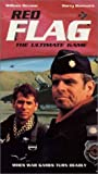 Red Flag - The Ultimate Game [VHS]