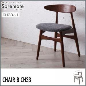[テーブルなし]チェアB(CH33×1脚)[Spremate]アイボリー 北欧デザイナーズダイニング シュプリメイト B077SC7RMJ