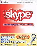 livedoor-Skype スターターキット マルチメディアイヤホンマイク