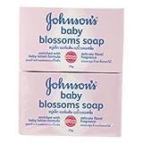 Johnson & Johnson Baby Blossom Soap Gentle 3.5 Oz. 75 G. (Pack of 4)