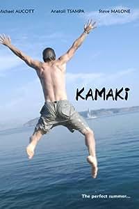 Kamaki - A Summer In Mykonos