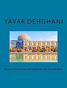 Amazon Com Persian Farsi Dari Phrasebook With Translitration