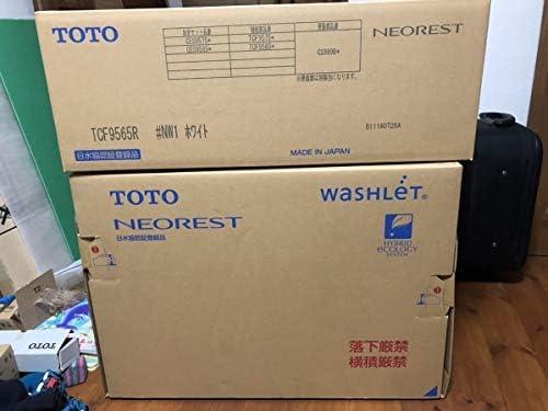 TOTO ネオレストDH1 CES9565R