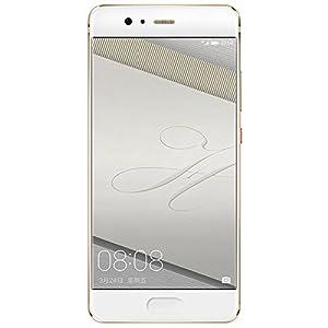 HUAWEI P10 VTR-AL00 5.1 inch Kirin 960 Dual 20 MP + 12 MP (4GB+128GB) Smartphone (Dazzling Gold)