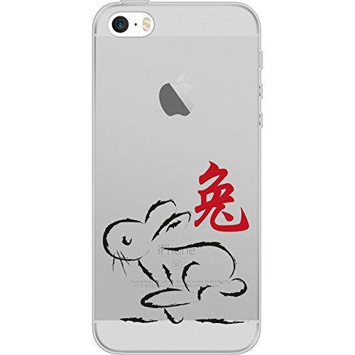 PhoneNatic Case für Apple iPhone 5 / 5s / SE Silikon-Hülle Tierkreis Chinesisch M4 Case iPhone 5 / 5s / SE Tasche + 2 Schutzfolien