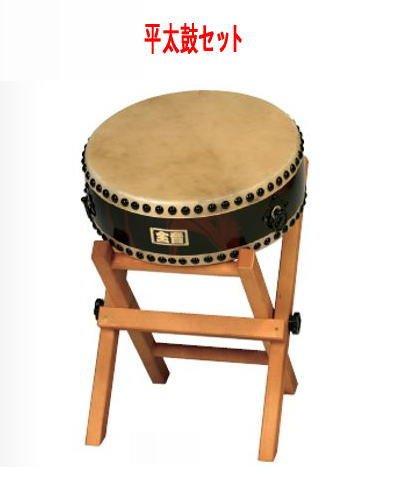 【和楽器】【全音(ゼンオン)平太鼓セット】ZHS-11セット B00UA52B6Q