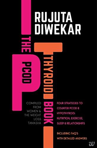 Amazon the pcod thyroid book ebook rujuta diwekar kindle store the pcod thyroid book by diwekar rujuta fandeluxe Gallery