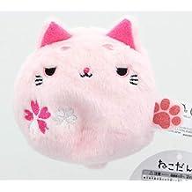 Neko Dango ねこだんご Small Beam Based Cat Ball Plush Toy Sakura Cherry Blossom Japan Collection Unique Set of 4 Tora Sakura, Mark Sakura, Suko Sakura, and Sakura-San