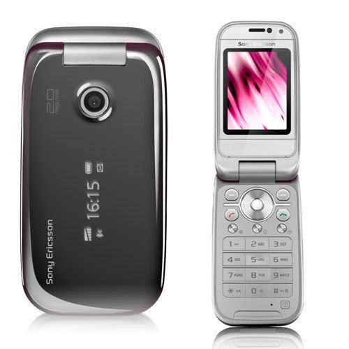 Sony Ericsson Z750i Unlocked GSM Flip Phone – Phantom Gray, Best Gadgets