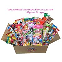 "Japanese Snack Assortment 40 pcs of 32 types Full of ""DAGASHI"", ""OHIMESAMA Snack Selection"" (L)"