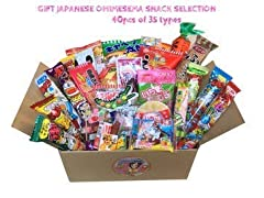 Assortment box 40 pcs of Japanese famous snacks chosen by OHIMESAMA, princess of Japanese. Contents example: ORION'S Cocoa Cigarette Sugar Candy Marukawa Grape Gum (4 tablets) Marukawa Orange Gum (4 tablets) Kyoushin Fruits Mix Mochi Takaoka ...