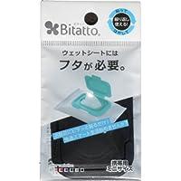 Bitatto ビタット ミニサイズ ブラック