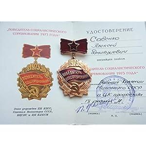 1973 Winner of socialist competition USSR Soviet Union Russian Communist Labor Badge Savenko