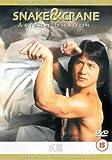 Snake And Crane Arts Of Shaolin [Edizione: Regno Unito]