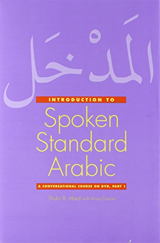 Introduction to Spoken Standard Arabic: A Conversational Course on DVD, Part 1