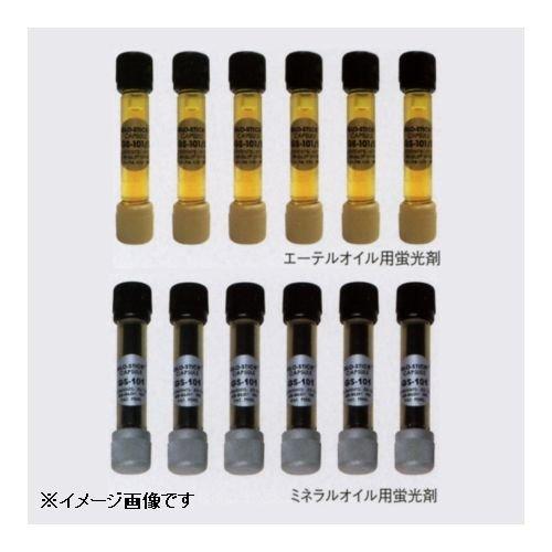 TASCO (タスコ) カプセル蛍光剤 ミネラルオイル TA434ED-1  B01LKLS1HQ